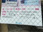 ファミリーマート 竹田久保町店