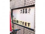 カレーハウス CoCo壱番屋 今池ダイエー通店