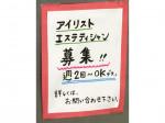 ビューティサロン KIRARA 十三東店
