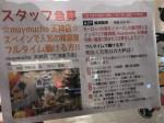 muymucho(ムイムーチョ) 天神店