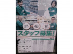 セブン-イレブン 江戸川西瑞江今井店