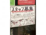 Bouchon(ブション) 梅田店