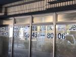 ファミリーマート 赤坂一丁目店