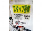 ダイヤサイクル 豊田店