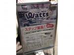 Watts with(ワッツウィズ) 久喜駅前店