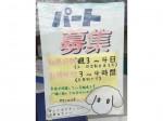 クリーニング May ガーデンモール木津川店