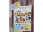 meirire(メイリールー) イオンモール岡崎店