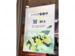 魚河岸寿司さんきゅう水産 吹田店