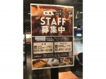MAX CAFE(マックスカフェ) 名古屋栄店