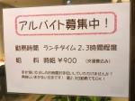 SPICE GARDEN (スパイスガーデン) 矢場店