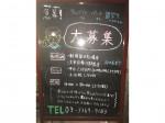 カレーハウス CoCo壱番屋 新宿高田馬場店