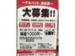 カラオケフラココ 西荻窪店