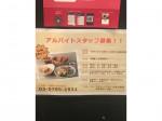 マザーリーフティースタイル 恵比寿店