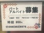 信州そば 寿利庵
