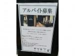 NOOSA(ヌーサ) 西新宿店