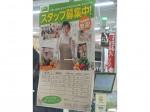 コープみらい(生協) ミニコープ武蔵野店