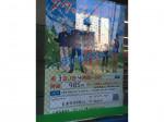 ファミリーマート 東新宿明治通り店