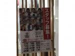 セブン-イレブン 堂島リバーフォーラム店