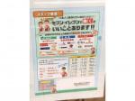セブン-イレブン 大田区大森南一丁目店