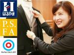 P.S.FA名古屋栄店