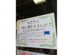どんぐりガーデン 神戸モザイク店