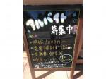 モスバーガー 阿佐ヶ谷北店