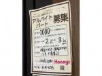 Honeys(ハニーズ) 阪急三番街店