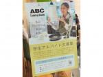 ABCクッキングスタジオ イオンモール堺北花田スタジオ