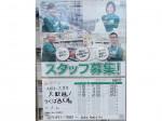 セブン-イレブン つくば西大井店