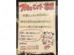 PAUHANA(パウハナ) 小阪店