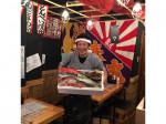 海鮮屋台おくまん 西本町店