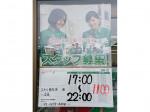 セブン-イレブン 江戸川東松本店
