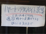 旨し魚・酒 善みつ(ヨシミツ)