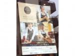 タリーズコーヒー 浦和さくら草通り店