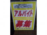 酒洛(しゃら) 高田馬場店