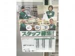 セブン-イレブン 東急プラザ蒲田店