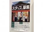 コメダ珈琲店 神戸ハーバーランド店