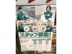 セブン-イレブン 江東枝川店