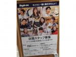 ライトオン 神戸ハーバーランドumie店