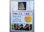 TSUTAYA 田宮店