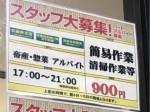 KOHYO(コーヨー) 甲子園店