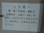 株式会社辰巳