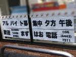 セブン-イレブン 大阪京町堀1丁目店