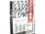 セブン-イレブン 世田谷上馬2丁目店