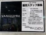 VANQUISH(ヴァンキッシュ) 渋谷店