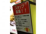 長屋オムライス 大阪駅前第3ビル店