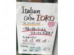 イタリアン カフェ ロコ(italian cafe LOKO)