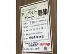 Honeys d.store(ハニーズディーストア) 伊丹昆陽店