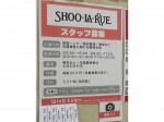 SHOO-LA-RUE(シューラルー) ウイングタウン岡崎店