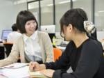 株式会社曲田商店<KYKグループ本社>